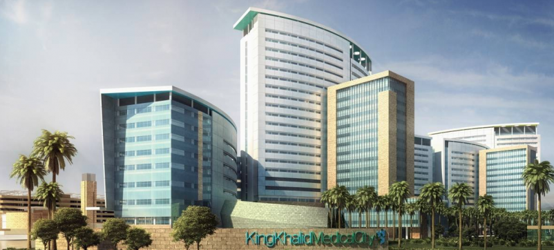 King Khalid Medical City, Dammam, Kingdom of Saudi Arabia