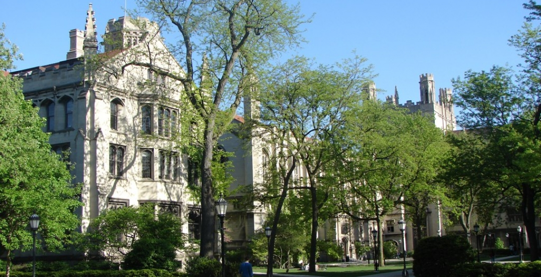 Diller Scofidio + Renfro will design new University of Chicago building