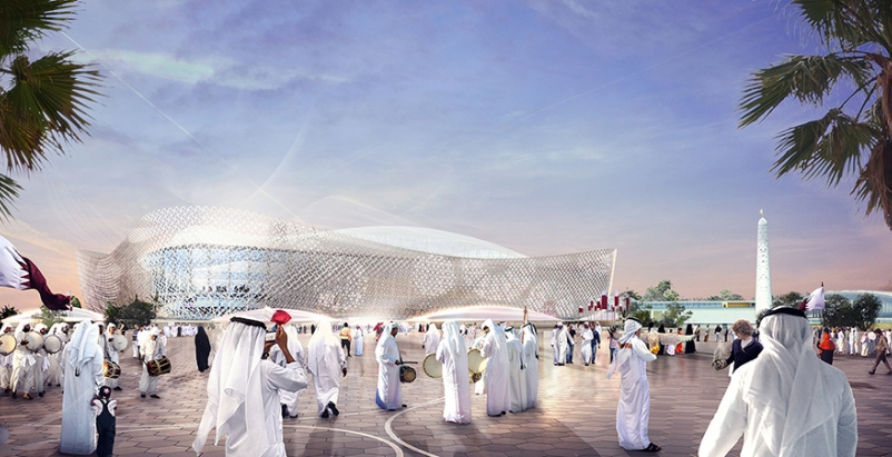 Qatar unveils fifth World Cup Stadium, Al Rayyan