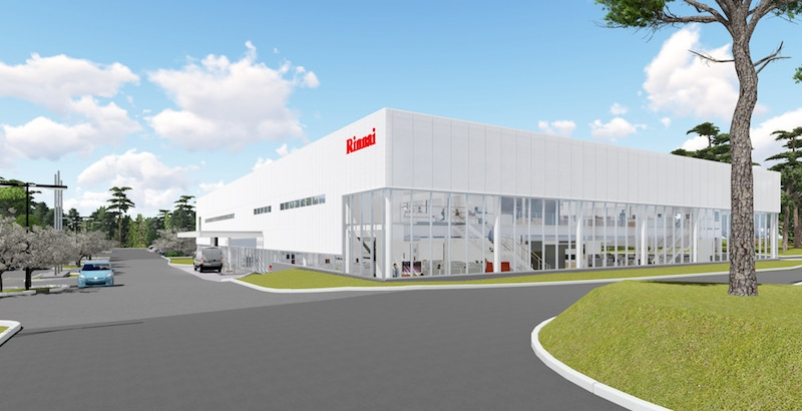 Rendering of Rinnai's new North American headquarters expansion