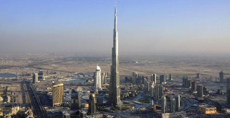 Pakistan to get world's tallest tower in $45 billion deal