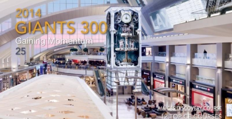 Los Angeles International Airport is undergoing a massive improvement program, e