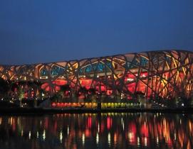 An exterior shot of the Beijing National Stadium