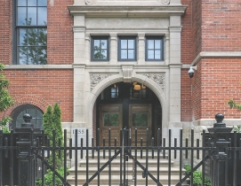 The main entry to Mulligan School
