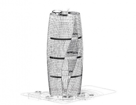 The 46-story, 1.86 million-sf Leeza Soho will have more than 100,000 sf of retail space. Rendring courtesy Zaha Hadid Architects (via Architects' Journal)