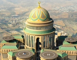 World's Largest Hotel Coming to Mecca
