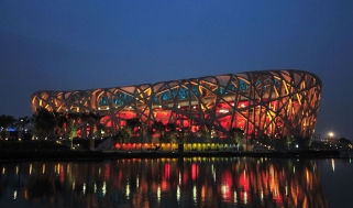 An exterior shot of the Beijing National Stadium